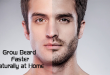 How to Grow Beard Faster Naturally at Home Remedies